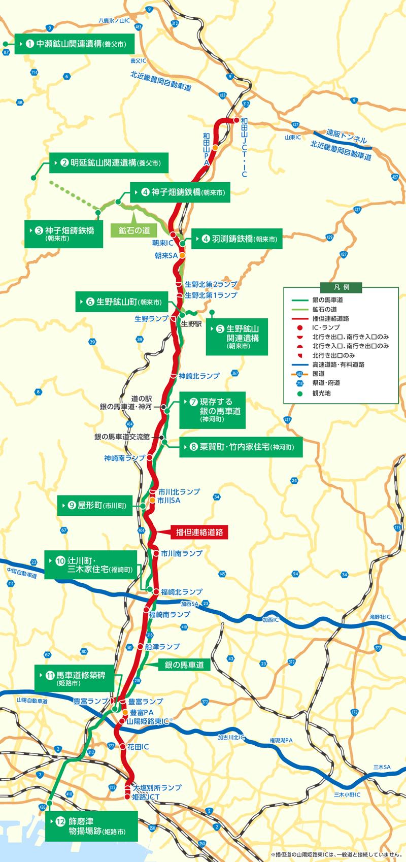 日本遺産案内マップ